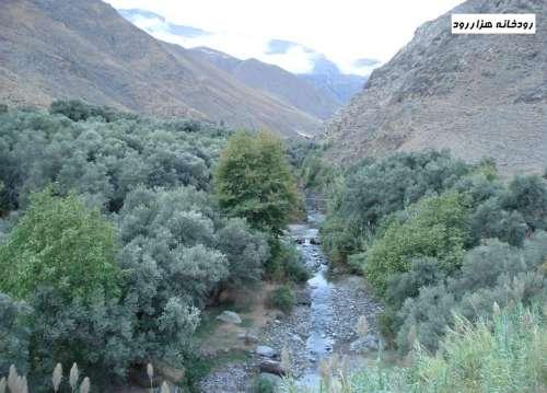 روستای هزار رود،معرفی و چند عکس