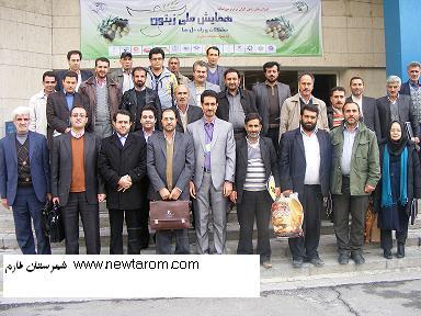 حضور پر رنگ شهرستان طارم در همایش شورای ملی زیتون